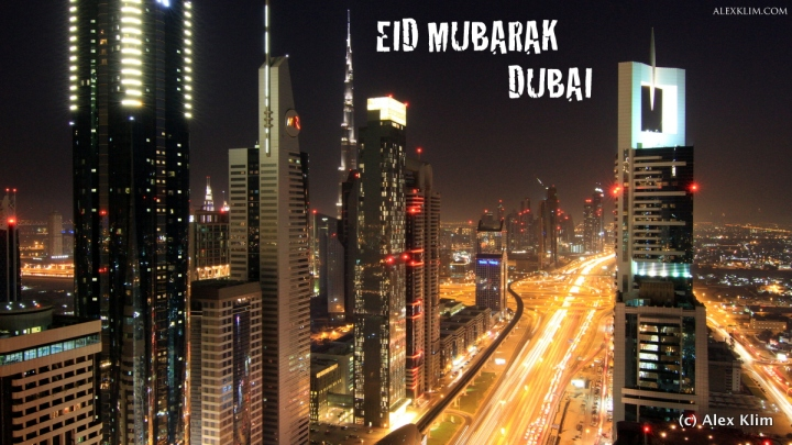 Dubai Night - Skylline