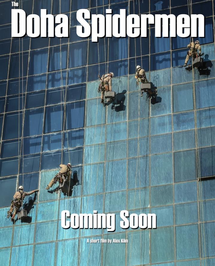 Doha Spidermen