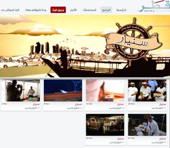 QatarTV_Katara