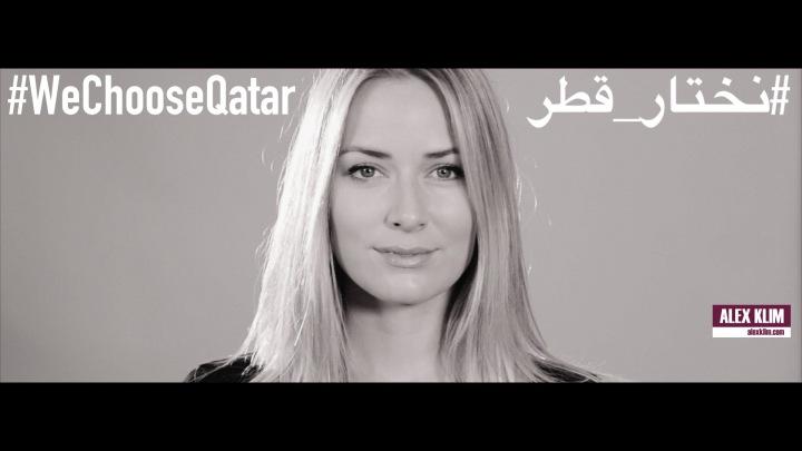 WeChooseQatar_Cover